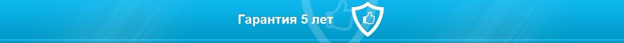 Гарантия на печати и штампы в Челябинске 5 лет