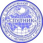 Печать ООО глобус