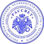 Печать с гербом