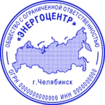 Печать ООО с Россией