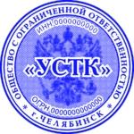 Печать ООО с гербом